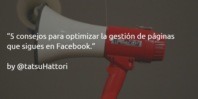 optimizar-gestion-paginas-facebook